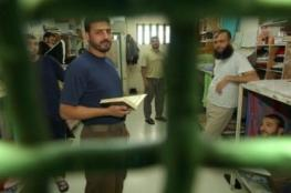 أسيران يدخلان أعواما جديدة بسجون الاحتلال