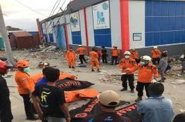 ارتفاع ضحايا تسونامي إندونيسيا إلى 1648 قتيلاً
