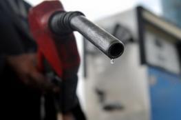 أسعار الوقود والغاز لشهر ديسمبر