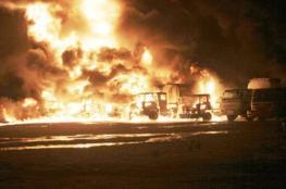 باكستان: 123 قتيلاً ومئات الجرحى في احتراق صهريح ينقل وقوداً