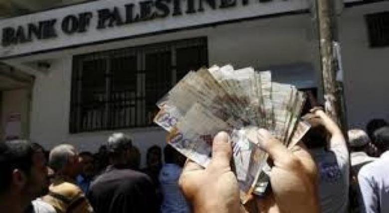 تنويه من وزارة المالية لموظفي غزة حول صرف الرواتب اليوم