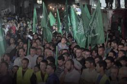 مسيرة لحماس رفضاً للحصار والمؤامرة بمخيم الشاطئ