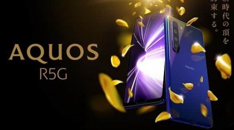 شارب تكشف عن هاتفها الجديد Aquos R5G