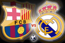 بث مباشر.. ريال مدريد VS برشلونة