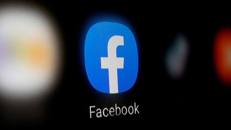 """كيف تكشف دخول شخص إلى حسابك على """"فيسبوك"""" دون علمك؟"""