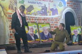 """حماس تنفذ أوبريت """"حكاية مقاومة"""" شرق غزة"""