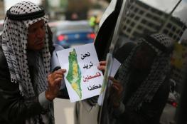 """رفضا لصفقة القرن.. نجاح لافت لمبادرة """"نحن نريد فلسطين هكذا"""""""