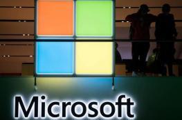 """مايكروسوفت وآبل وتنافس على لقب الشركة """"الأكثر قيمة"""""""