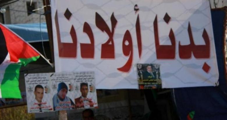 حملة استرداد جثامين الشهداء تطلق منصاتها على مواقع التواصل