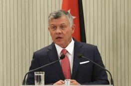 ملك الأردن: مسألة القدس يجب تسويتها ضمن قضايا الوضع النهائي