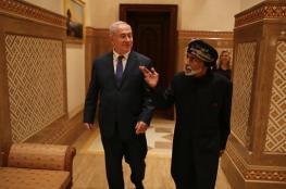 سلطنة عُمان توافق على استخدام أجوائها للرحلات الجوية الإسرائيلية