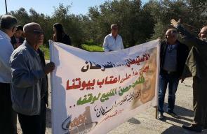 : مسيرة رافضة للاستيطان شمال طولكرم