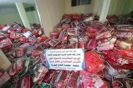 """""""الفلاح"""" الخيرية تستعد لتوفير أغطية للسجناء بغزة"""