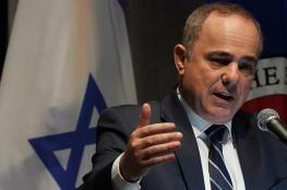 """بمشاركة فلسطين و""""إسرائيل"""" والأردن.. انطلاق مؤتمر وزراء الطاقة بالقاهرة"""