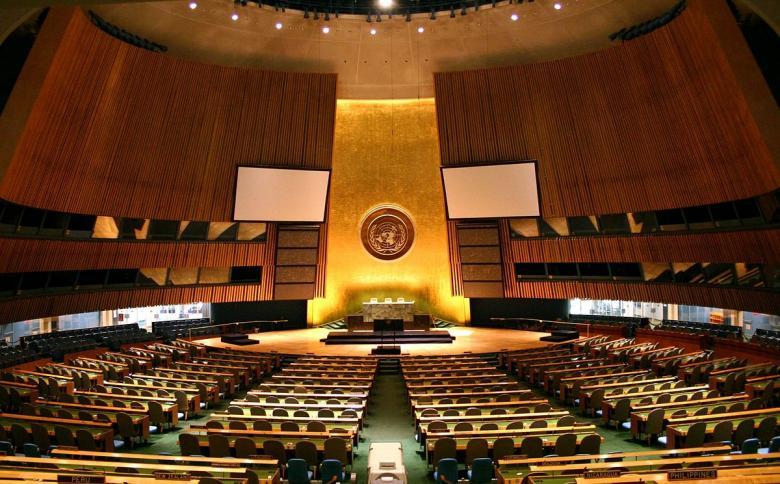 افتتاح الدورة الـ72 للجمعية العامة للأمم المتحدة
