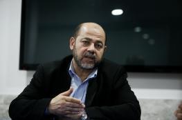 أبو مرزوق: ننتظر رد فتح بشكل رسمي وليس عبر الإعلام