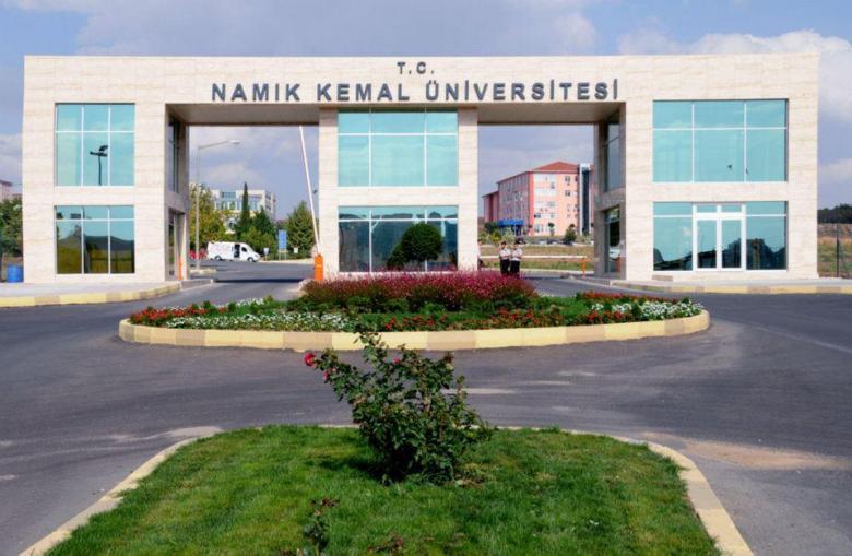 استمرار التسجيل على الدراسات العليا في الجامعات الحكومية التركية