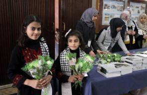 جانب من احتفال يوم الوفاء للصحفي الفلسطيني