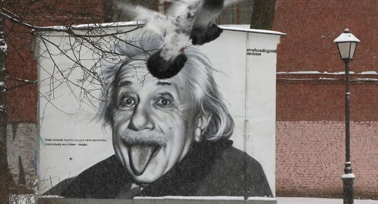 """آينشتاين رئيس لـ""""إسرائيل""""..7 معلومات تاريخية لم ندرسها"""