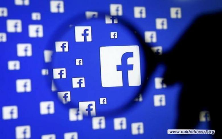 5 نصائح لمعرفة الحسابات الوهمية على فيسبوك