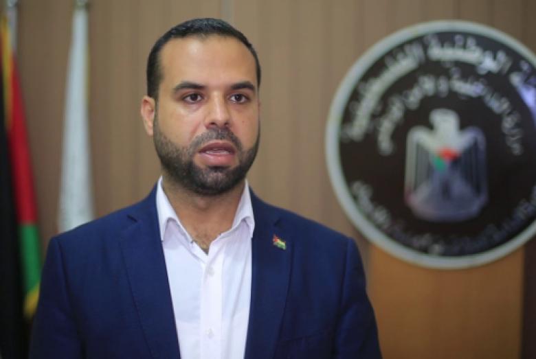 الكشف عن أساليب جديدة للاحتلال لجمع المعلومات بغزة