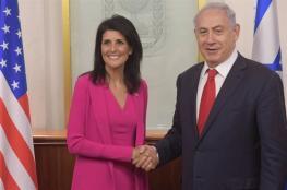 نتنياهو وهالي يبحثان إمكانية إزالة حزب الله بقرار من مجلس الأمن