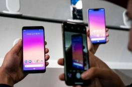 """بيكسل 4.. تحديد الموعد الرسمي لكشف هاتف """"غوغل"""" المنتظر"""