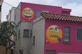 منزل الإيموجي.. كيد الجيران على الطريقة الحديثة