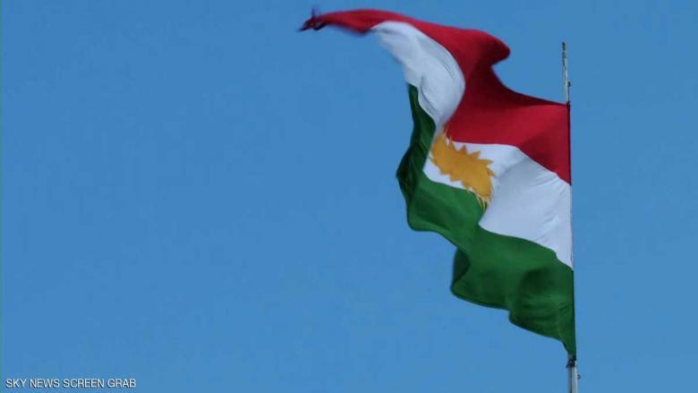 البنك المركزي العراقي يوقف فتح فرعيه بكردستان