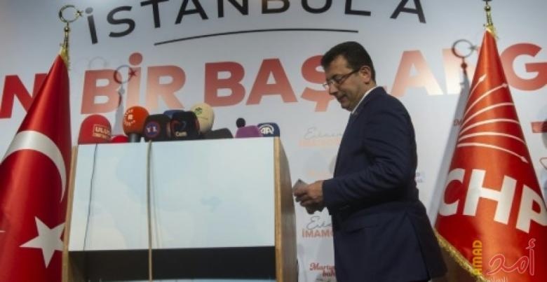انتقادات أوروبية لتركيا بسبب إعادة انتخابات إسطنبول