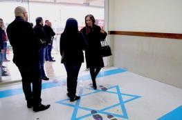 العلم الإسرائيلي لمن يريد أن يدوسه مجددا في الأردن