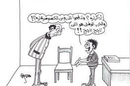 مواطن يكرم ابنته لرسوبها بمادة التربية الوطنية