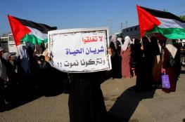 """""""صابرين"""" الفلسطينية .. حرمها معبر رفح من الحياة"""