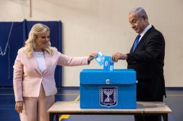 """أول تعقيب من """"حماس"""" على الانتخابات الإسرائيلية"""