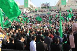 تظاهرة أمام جامعة النجاح رفضا للاعتقال السياسي