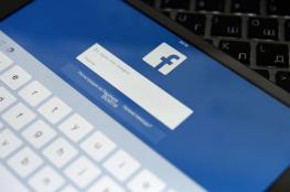 """قصة مصري اختفى وأعاده """"فيسبوك"""" لأهله بعد 10 سنوات"""