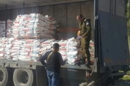 الاحتلال يزعم ضبط مواد خاصة بالمتفجرات كانت متجهة إلى نابلس