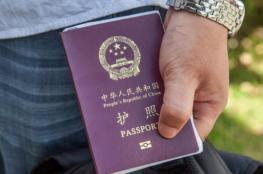 الصين تخطط لتسهيل الإقامة الدائمة للأجانب