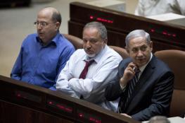 هل تطبّق (إسرائيل) الإعدام بحقّ منفذي العمليات؟