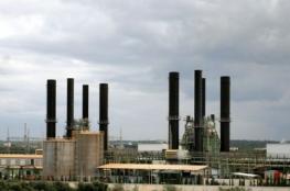 توضيح حول سبب انقطاع الكهرباء عن مناطق بمدينة غزة