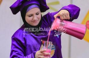 معرض المنتجات الزراعية الآمنة بغزة