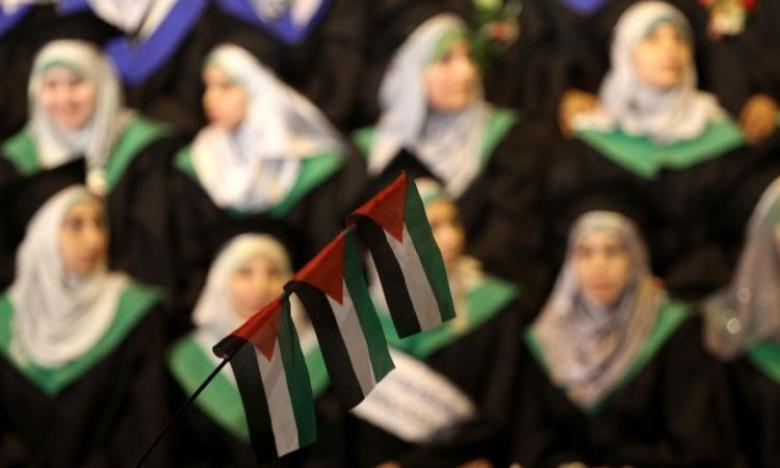 رابط التسجيل للتشغيل المؤقت بغزة