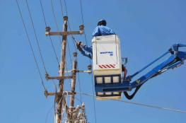 تذمر كبير لانقطاع التيار الكهرباء لفترات طويلة بالزبابدة