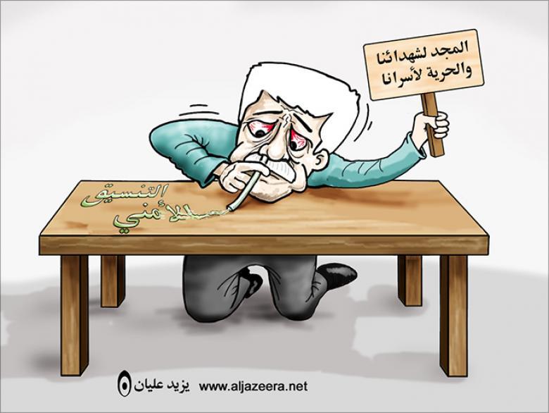 عباس وشارب الخمر