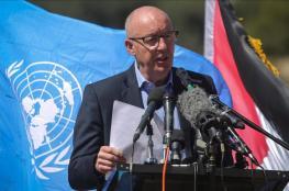 وصول نائب ملادينوف إلى قطاع غزة
