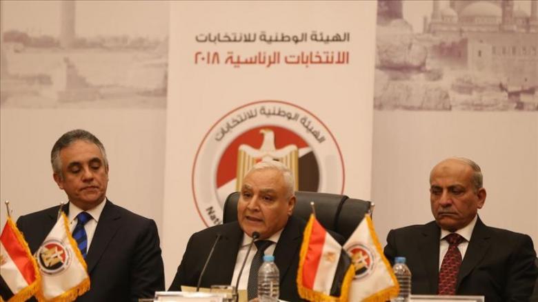 مصر تعلن الجدول الزمني للانتخابات الرئاسية