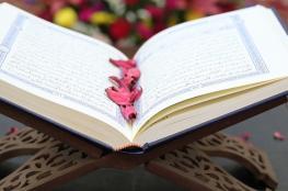 كيف نستفيد من تفعيل أسماء الله الحسنى تربويا؟