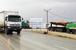 إحداث تغير في الاقتصاد بالقطاع مرتبط بالسلطات الإسرائيليّة