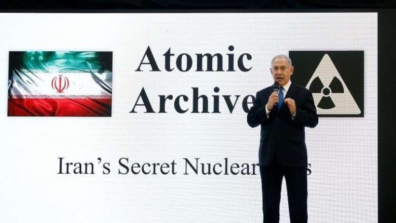 كيف ساهم نتنياهو بانسحاب ترامب من اتفاق إيران النووي؟
