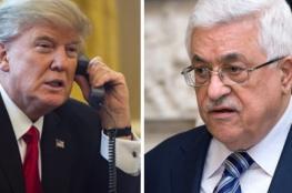 عباس إلى واشنطن للقاء ترامب الأربعاء